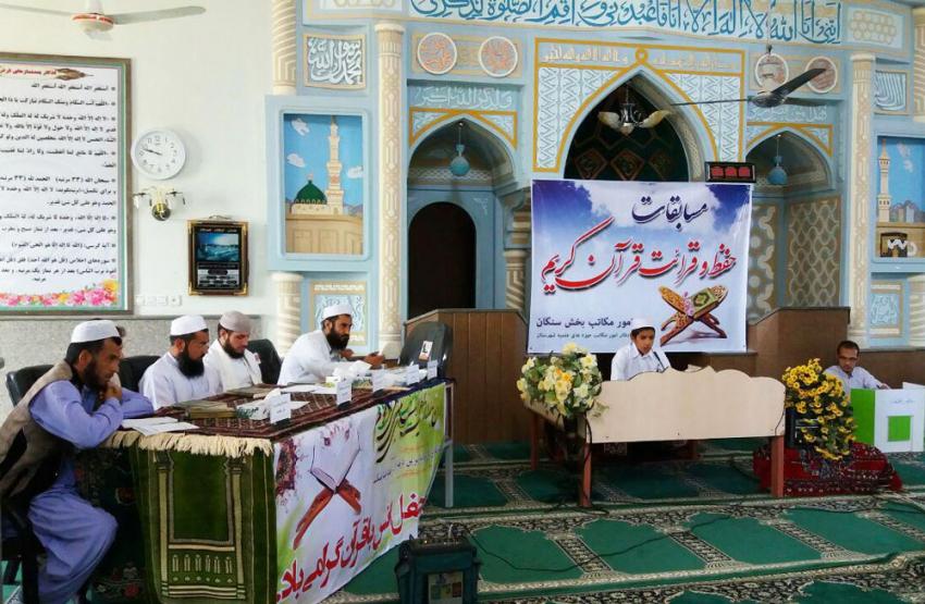 برگزاری مسابقات مرحله شهرستانی حفظ و قرائت قرآن مجید امور مکاتب شهرستان خواف